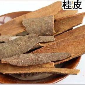 【中華調味料】桂皮(シナモン)40g