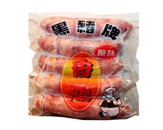 【冷凍】黒豚牌香腸(台湾ソーセージ)200g