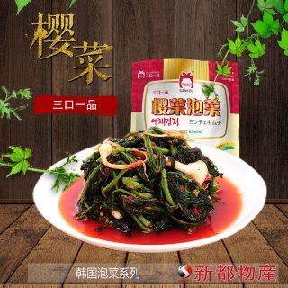 【三口泡菜】桜菜泡菜−ヨンチェキムチ415g(商品説明必読)
