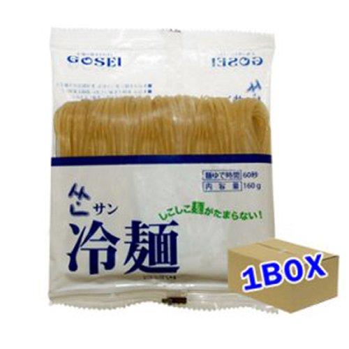 【送料込み】サン冷麺麺1箱(60袋)
