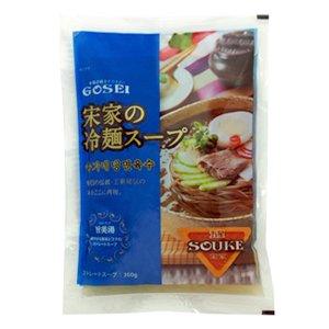 【韓国冷麺】宋家冷麺ースープ300g