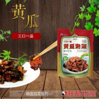 【三口泡菜】黄瓜泡菜−キュウリの塩漬け215g
