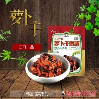 【三口泡菜】切干大根キムチ215g