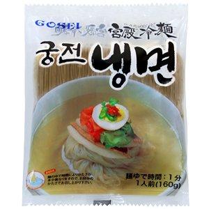 【韓国冷麺】宮殿冷麺−麺160g