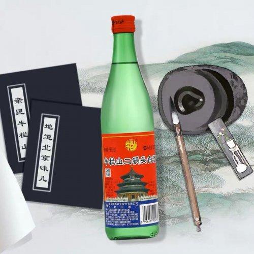 牛欄山二鍋頭白酒500ml(56℃)