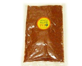 【韓国調味料】大山辛口唐辛子粉(キムチ用)200g