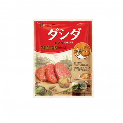 【韓国調味料】牛肉ダシダ100g