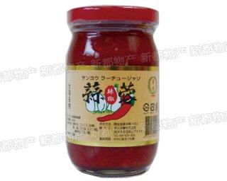 東永蒜蓉辣椒醤290g
