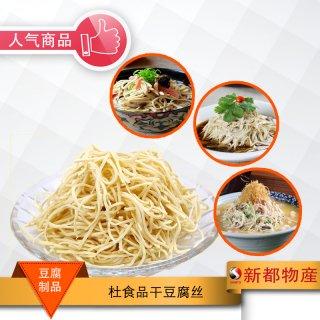 【冷凍・大豆製品】杜食品干豆腐糸500g