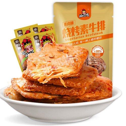 【中華豆干】好巴食素牛排-バーベキュー味100g