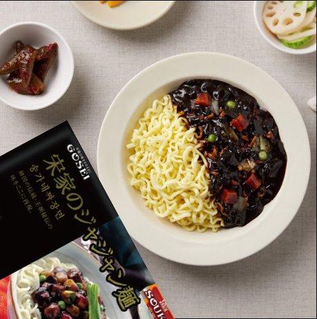 【韓国炸醤麺】宋家のジャジャン麺セット350g