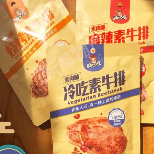 【中華豆干】好巴食素牛排100g随機2種