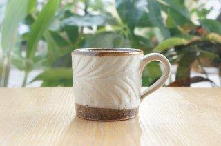 やちむん コーヒーカップ(小)【陶芸こまがた】