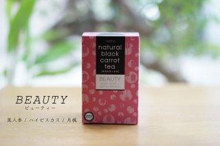黒人参茶BEAUTY(ビューティー)