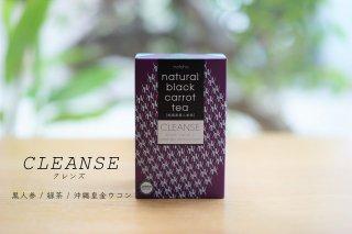 黒人参茶CLEANSE(クレンズ)