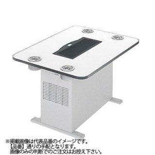 三菱 【BS-FT13D+BT-F60AD-W】※ スタンダードタイプ フラットテーブルタイプ 灰皿付 分煙 喫煙室