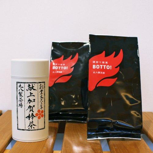 【丸八製茶場】加賀棒茶 詰合せ