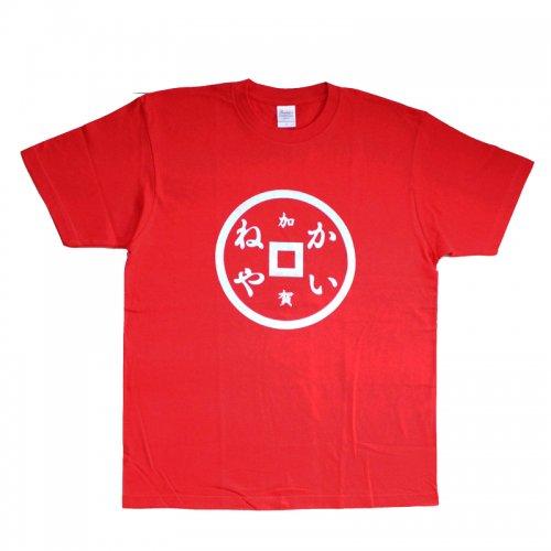 かいねや加賀オリジナルTシャツ【A】