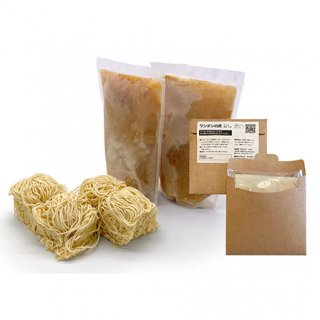 単発注文:ワンタン麺セット (2セット=4食分)