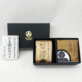 津山榕菴珈琲6P