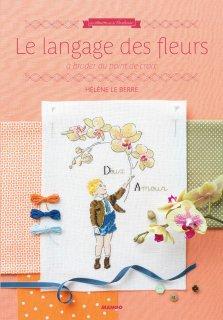 LE LANGAGE DES FLEURS(花言葉のクロスステッチ)