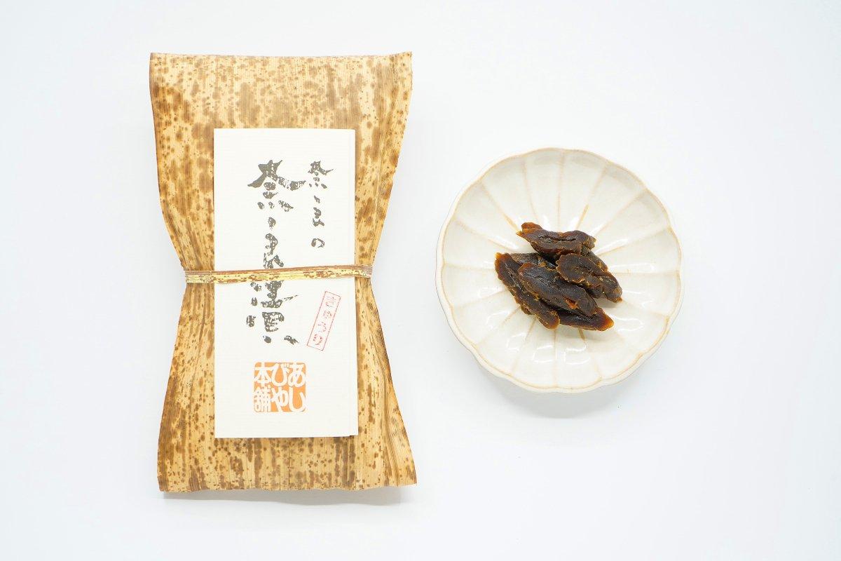 奈良の奈良漬 きゅうり