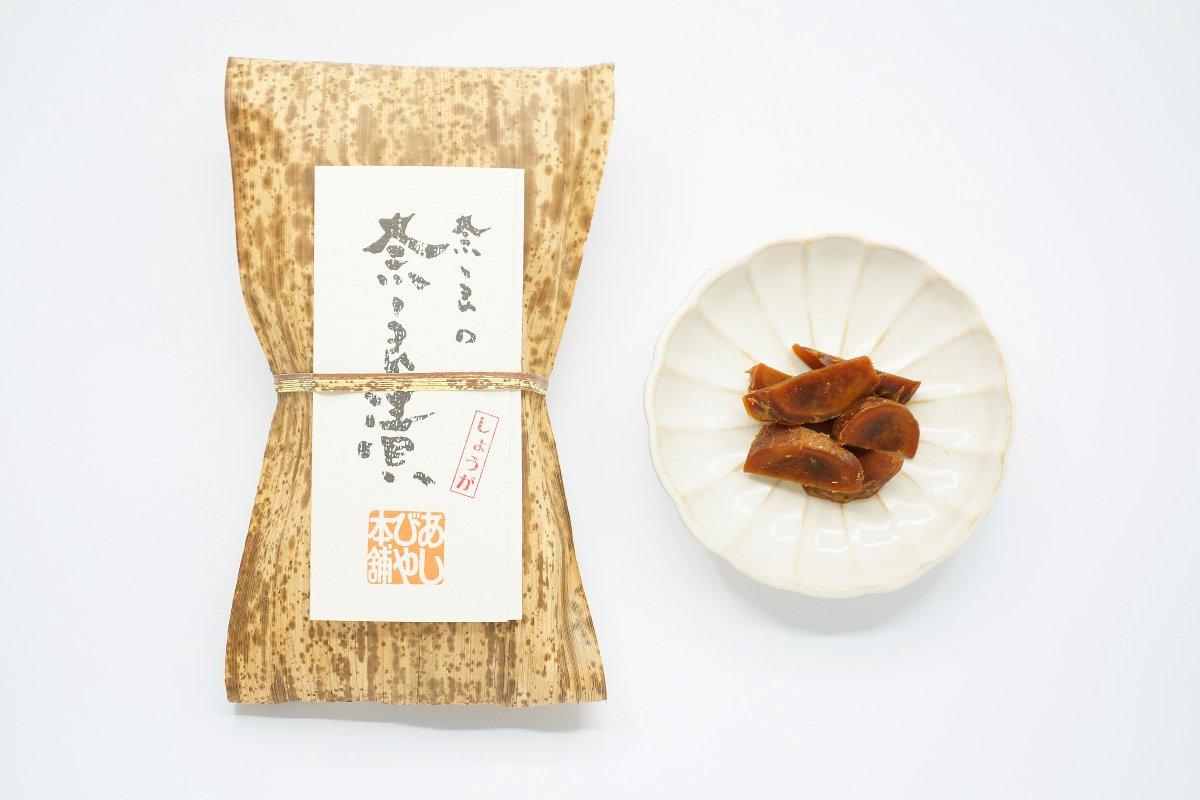 奈良の奈良漬 生姜