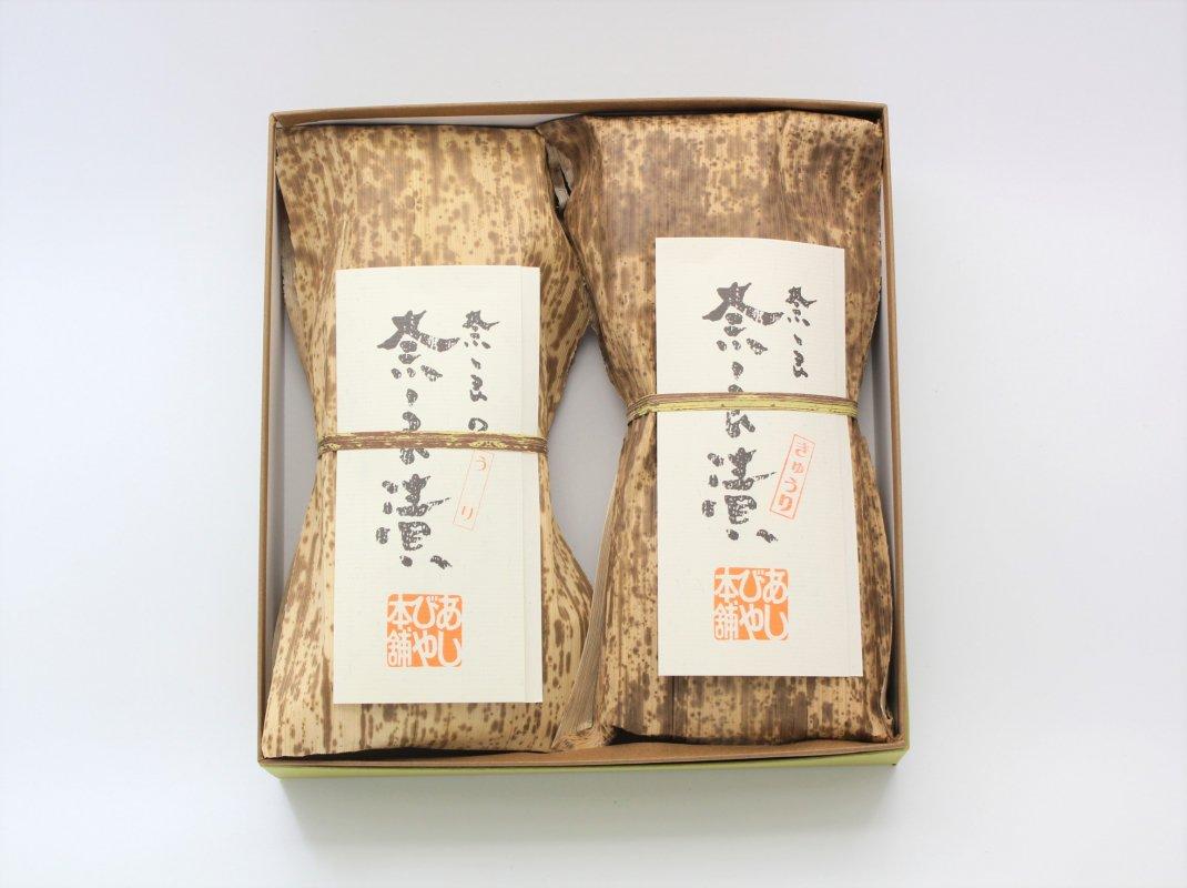奈良漬お詰め合わせ2種 K-20