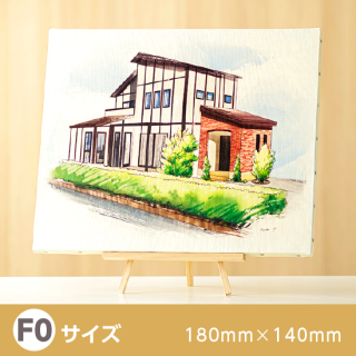 マイホーム絵画 【F0号】(180×140)