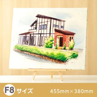 マイホーム絵画 【F8号】(455×380)