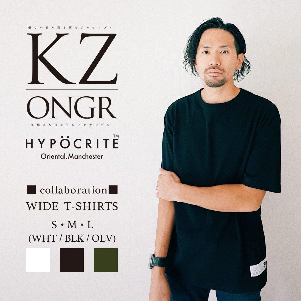 KZ ONGR x HYPOCRITE / WIDE T-SHIRT (BLK)