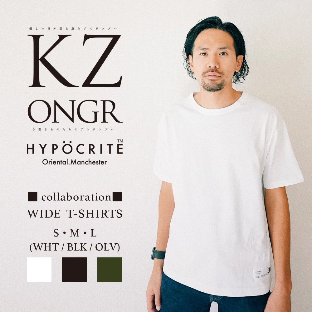 KZ ONGR x HYPOCRITE / WIDE T-SHIRT (WHT)