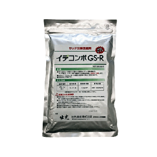 イデコンポGS-R 250g