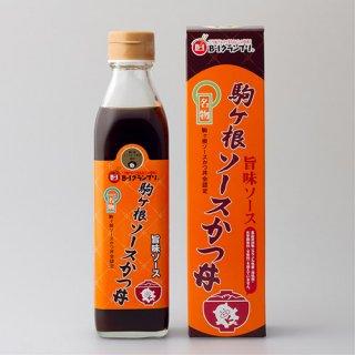 ソースカツ丼旨味ソース