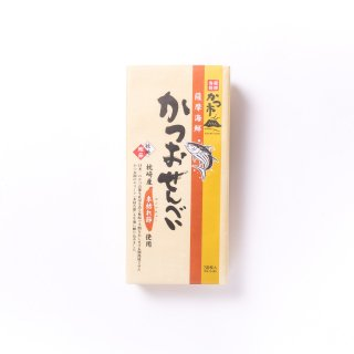 【5%割引】かつおせんべい(大:30枚入) 5箱セット