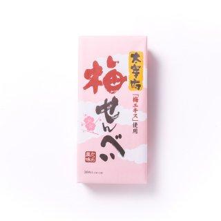 【5%割引】太宰府梅せんべい(大:30枚入) 5箱セット