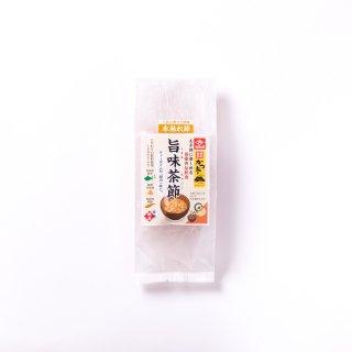 【送料込み】旨味茶節(本枯れ節) × 枕崎天然おだしふりかけ