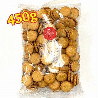 【即納】りんごジャムサンドクッキー(500g)