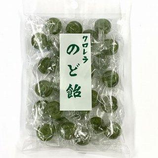 【即納】 クロレラのど飴