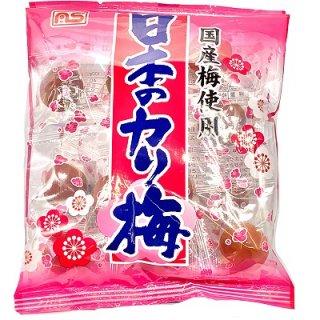 【即納】日本のカリ梅