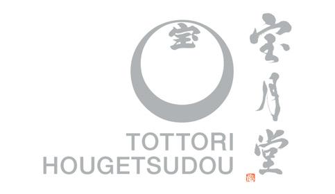 宝月堂オフィシャル通販ショップ | hougetsudou