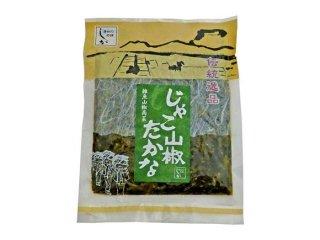じゃこ山椒たかな (100g)