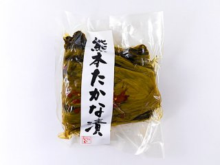 熊本たかな本漬 (300g)