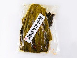 熊本たかな本漬 (500g)