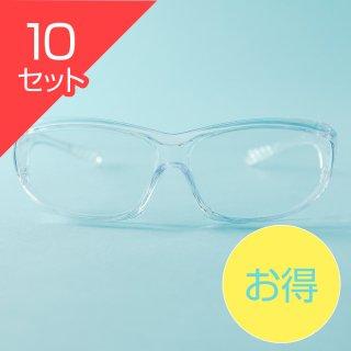 くもり止め付き保護メガネ(P-2)