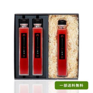 【ギフト】朱い醤油 3本セット (ミニレシピブック付き)