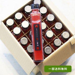 【お徳用】はちべえトマトの朱い醤油 20本入り