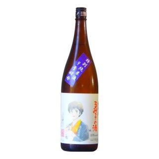 るみ子の酒 特別純米 9号酵母 1800ml
