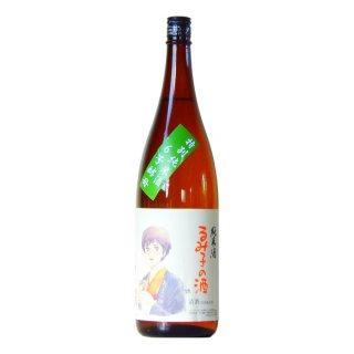 るみ子の酒 特別純米 6号酵母 1800ml