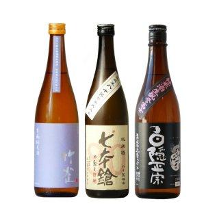 【硬派】ドライな日本酒 定番セット 720ml×3本 竹雀 七本鎗 白隠正宗